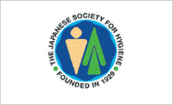 日本衛生学会 The Japanese Society for Hygiene